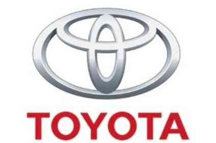 Comment Savoir Si ma Voiture de Toyota est Rappelé