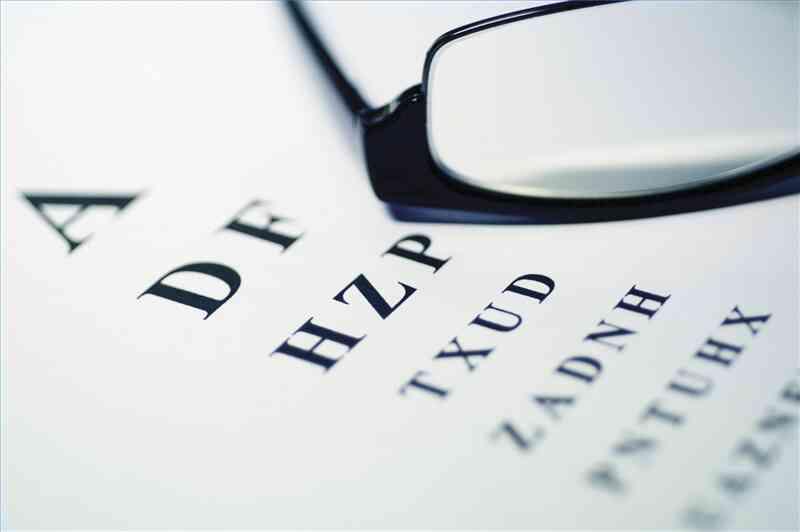 Comment Effectuer un Examen de la vue à la Maison