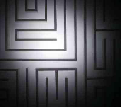 Comment Faire un Labyrinthe en Java