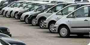 Trouver confisquée voitures à la vente: banque des pensions de voitures